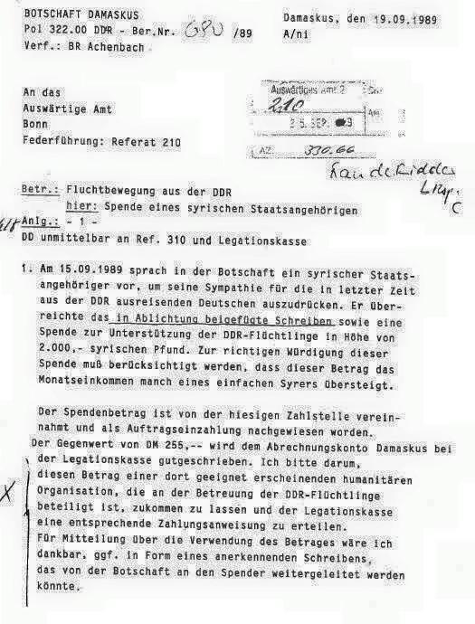 Archiv-Dokument eines Schreibens aus der deutschen Botschaft in Damaskus