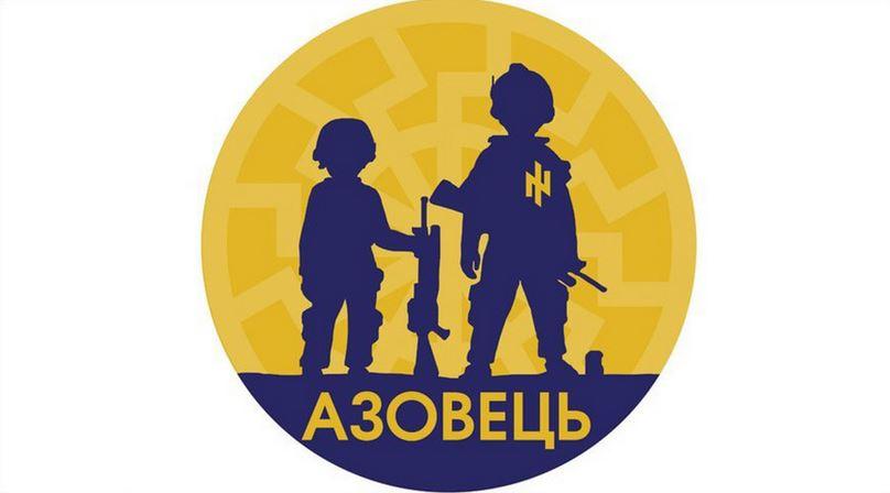 Quelle: vk.com/tabir.azovec
