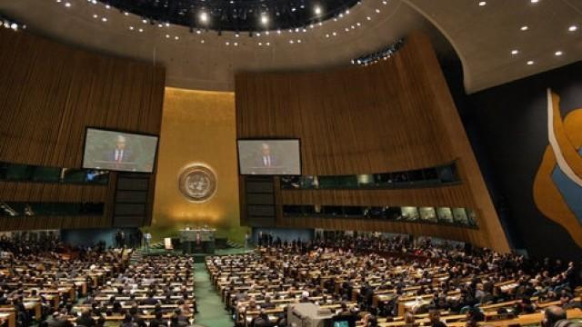 Live: Putin, Obama, Xi Jinping und Castro halten Reden bei UN-Generaldebatte in New York