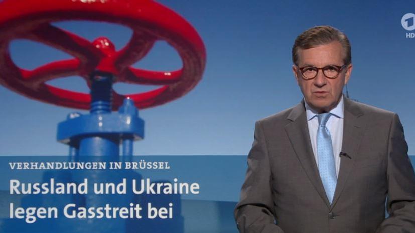 """Programmbeschwerde gegen Tagesschau wegen """"Verstoß gegen Wahrheitspflicht"""" in Bezug auf Gasstreit zwischen Ukraine und Russland"""
