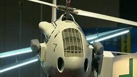 Luftkampf mal anders: Unternehmen entwickelt Anti-Drohnen-Munition