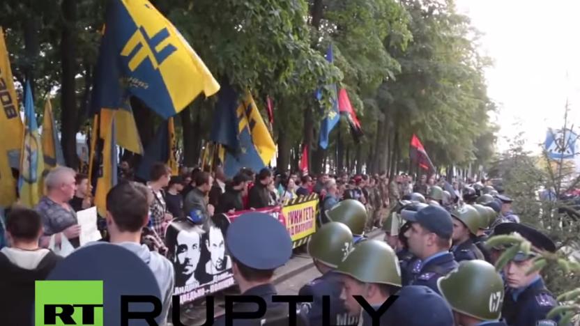 """Ukraine: """"Freiheit für Patrioten"""" - Hunderte Nationalisten fordern Freilassung für mutmaßliche Mörder"""