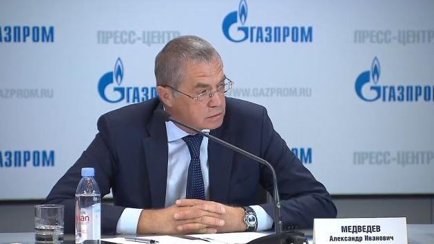 Gazprom: Wegen politischer Krise in der Türkei wird Turkish Stream bis zu den Neuwahlen aufgeschoben