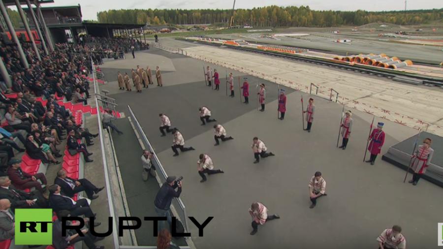 Live: Eröffnungszeremonie der Internationalen Waffen-Expo in Russland (RAE)