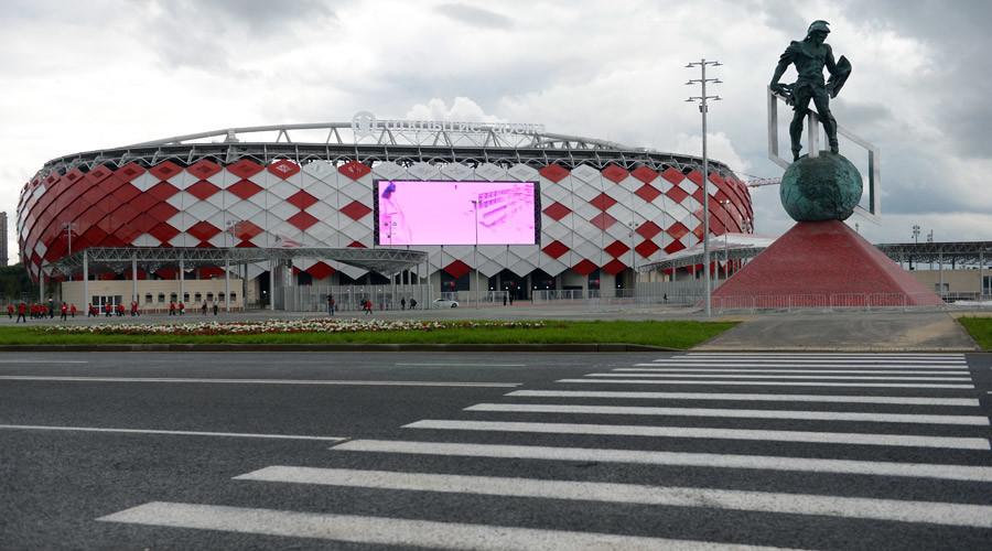 Fußball-WM 2018 in Russland: RT Deutsch zeigt euch die wichtigsten Spielstätten