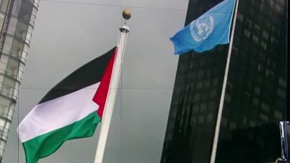 Bald auch in Jerusalem? Palästinensische Flagge weht vor UN-Hauptquartier