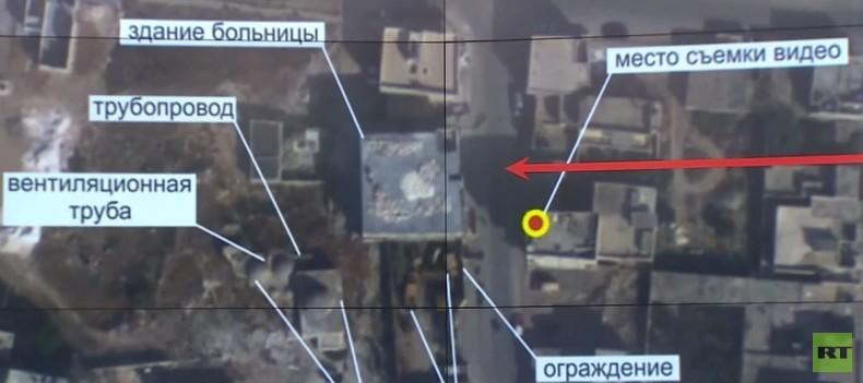 """RT konfrontiert US-Außenamt mit Bildern """"der von Russland bombardierten Krankenhäuser"""""""