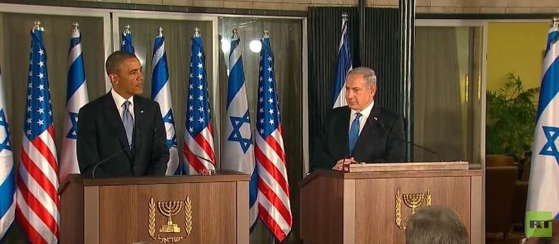 """""""Es gab weit bessere Zeiten"""" - Netanjahu auf Staatsbesuch in den USA"""