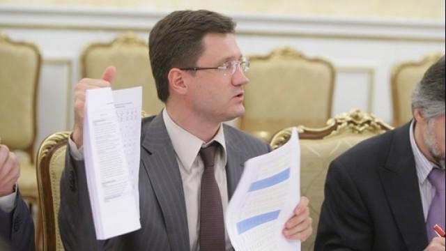Live: Russlands Beziehungen zum Iran - Pressekonferenz von Nowak und Vaezi - englische Übersetzung