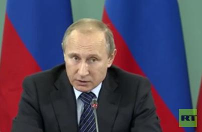 """Putin zum Doping-Skandal im russischen Sport: """"Offene Fragen müssen beantwortet werden"""""""