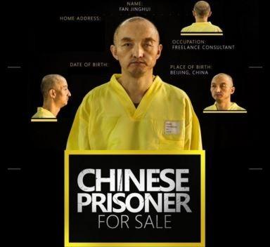 """""""Islamischer Staat"""" richtet chinesische und norwegische Geisel hin - Peking schwört Vergeltung"""