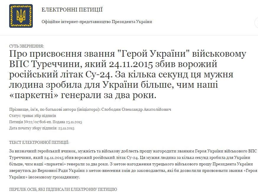 """Ukraine will türkischen Piloten, der die Su-24 abschoss, als """"Held der Ukraine"""" auszeichnen"""
