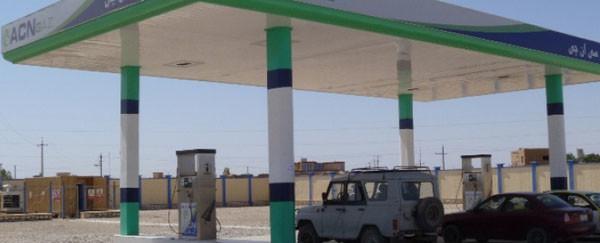 Diese Tankstelle in Afghanistan hat sich der Pentagon 40 Millionen US-Dollar kosten lassen
