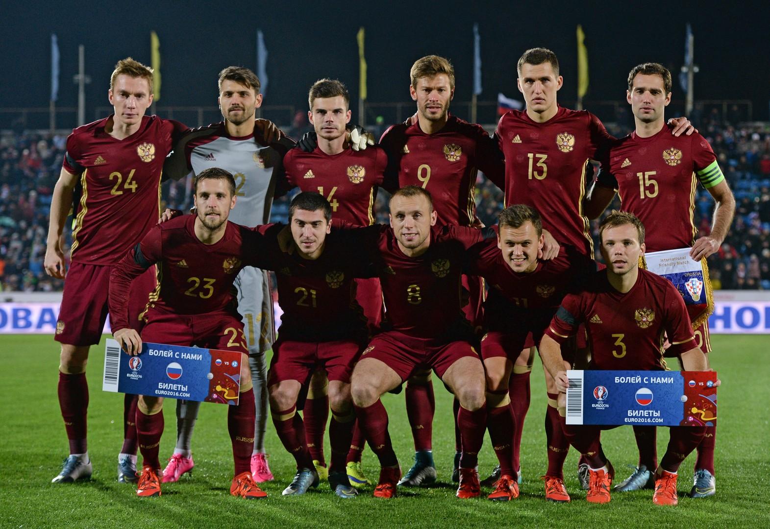 russischer nationalspieler