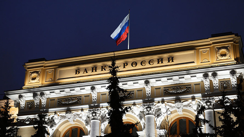Niedriger Ölpreis: Nationaler Reservefond Russlands neigt sich dem Ende - Anzapfung Wohlfahrtsfond