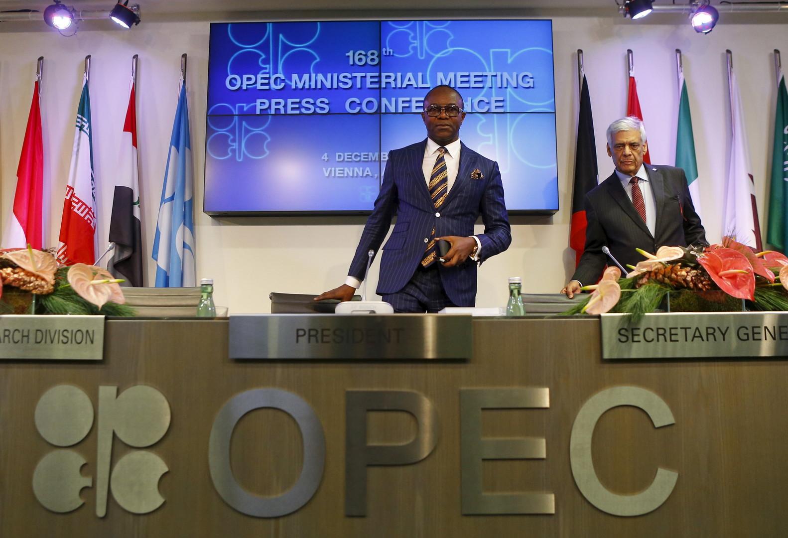 Nigerias Öl-Minister und OPEC-Präsident Kachikwu