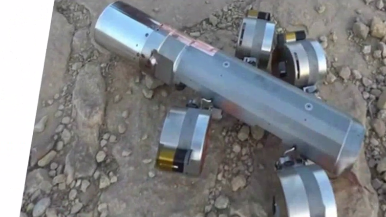 Human Rights Watch: Saudi-Arabien setzt US-Streubomben gegen jemenitische Zivilisten ein