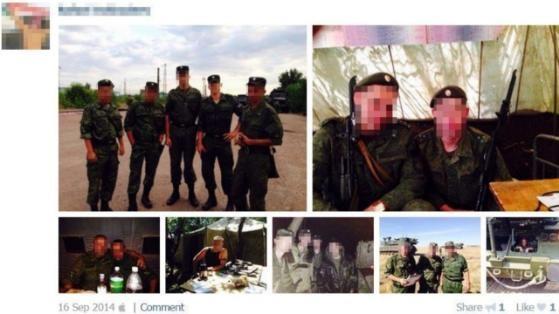 """Quelle: Bellingcat - Wie aus nichtssagenden Fotos """"Beweise für den Abschuss"""" werden."""