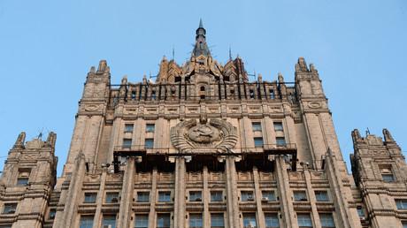 Sitz des Außenministeriums der Russischen Föderation