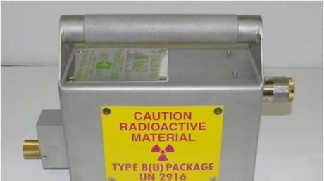 Symbolbild: Industrielles Gamma-Strahlen-Messgerät