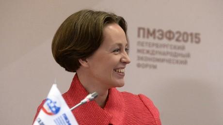 Ekaterina Trofimova, Geschäftsführerin der Ratingagentur Analytical Credit Rating Agency (ACRA) im Januar 2016.