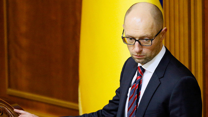 Ukrainische Regierungskrise: Premier Jazenjuk gibt seinen Rücktritt bekannt