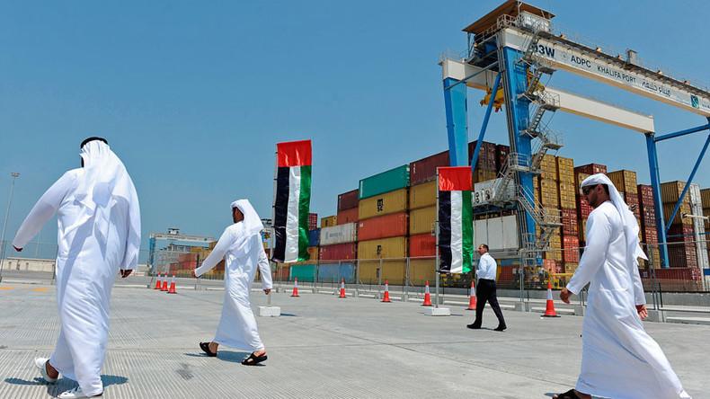 """""""Minus von 500 Milliarden US-Dollar"""" - IWF senkt Wachstumsprognose für die Golfmonarchien"""