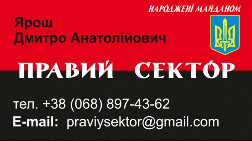 Jaroschs Visitenkarte und der Beginn des Bürgerkriegs in der Ukraine