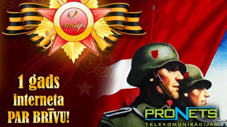 Zum Tag des Sieges: Lettischer Internetprovider bietet Rabatte für Veteranen der SS und Roten Armee