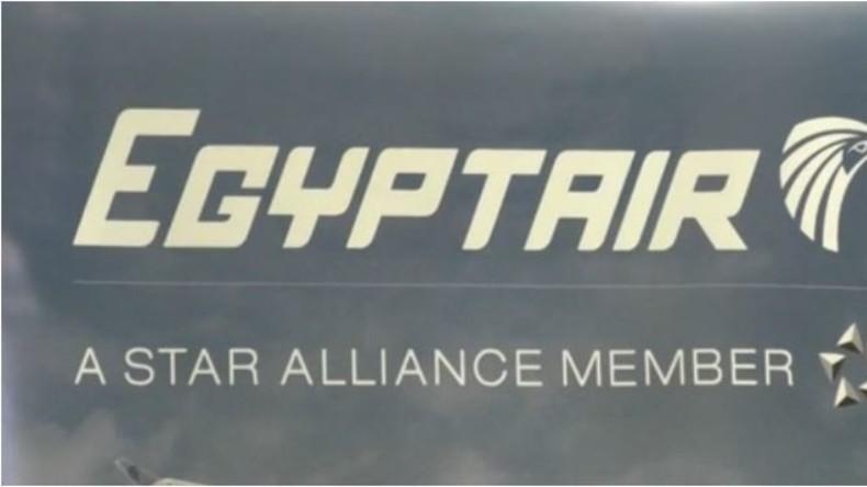 Live: Egypt-Air Flug 804 - Pressekonferenz in Kairo von Ägyptens Ministerium für zivile Luftfahrt