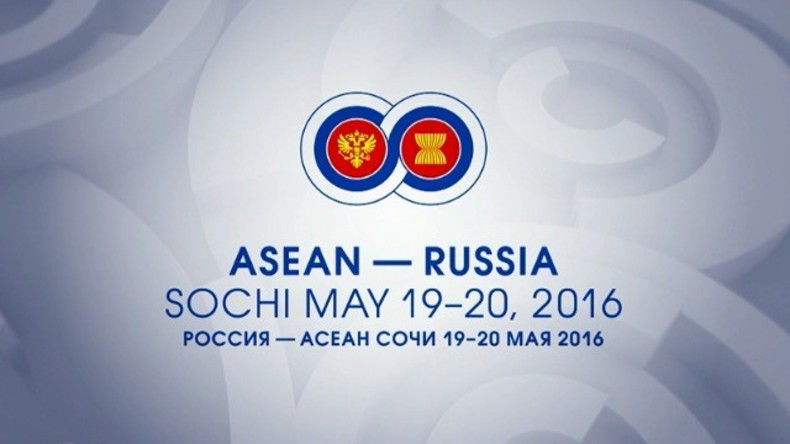 Live: Tag zwei des ASEAN-Russland-Gipfels in Sotschi