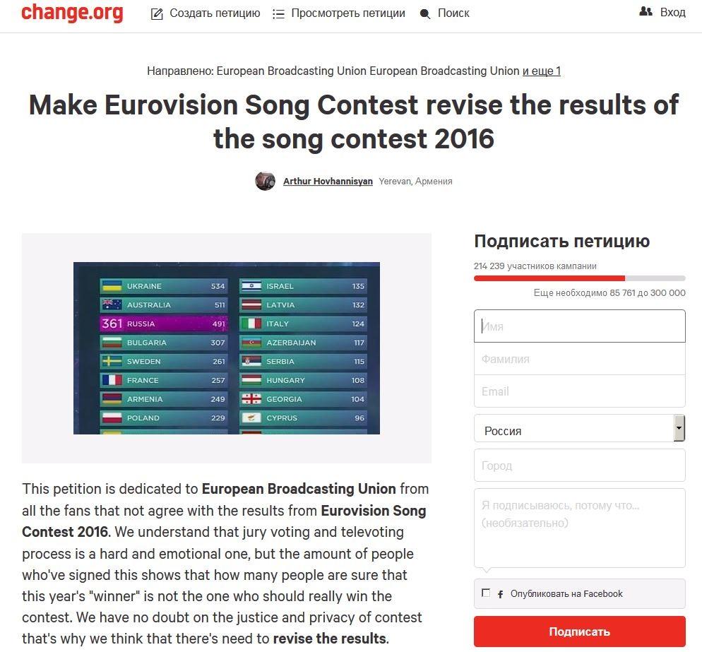 """""""Lasst die Zuschauer entscheiden!"""": Petition nach Eurovision Song Contest 2016"""