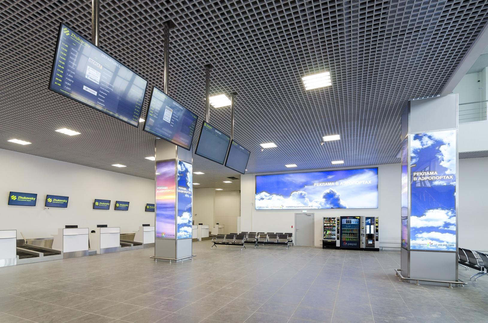 Vierter internationaler Flughafen Schukowski bei Moskau eingeweiht