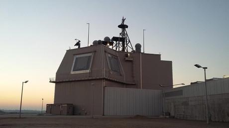 © U.S. Aegis Ashore Missile Defense System Romania / Facebook