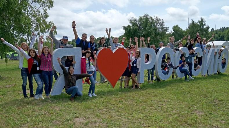 """Völkerverständigung: In den USA findet erstmals Aktion """"Ich liebe Russland"""" statt"""