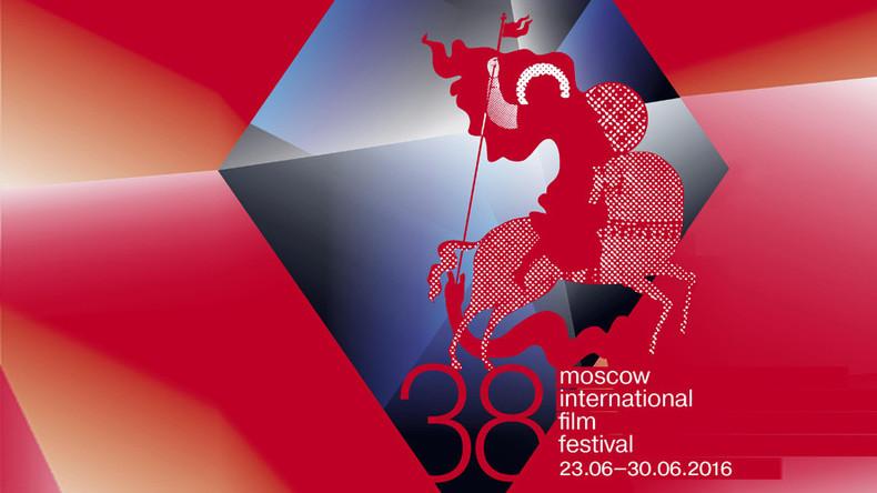 Botschafter des Friedens: Deutsche Filmemacherin beim Filmfestival Moskau