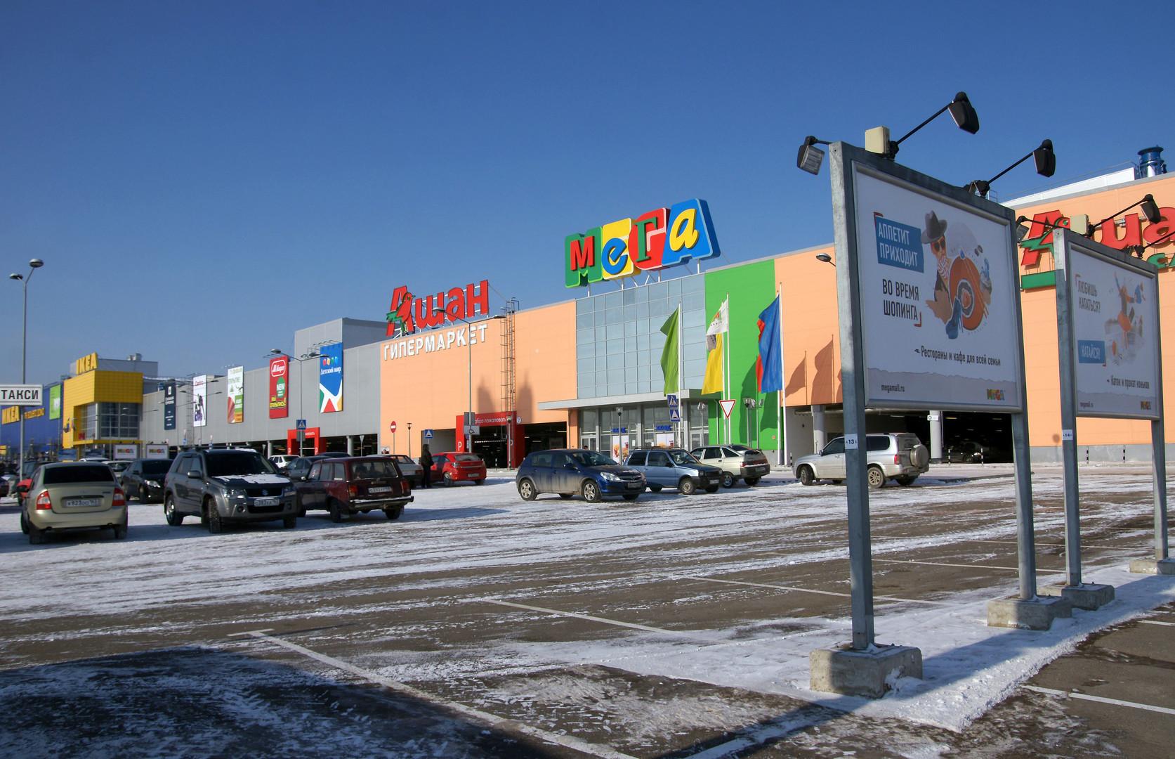 Handels- und Unterhaltungszentrum MEGA im russischen Samara