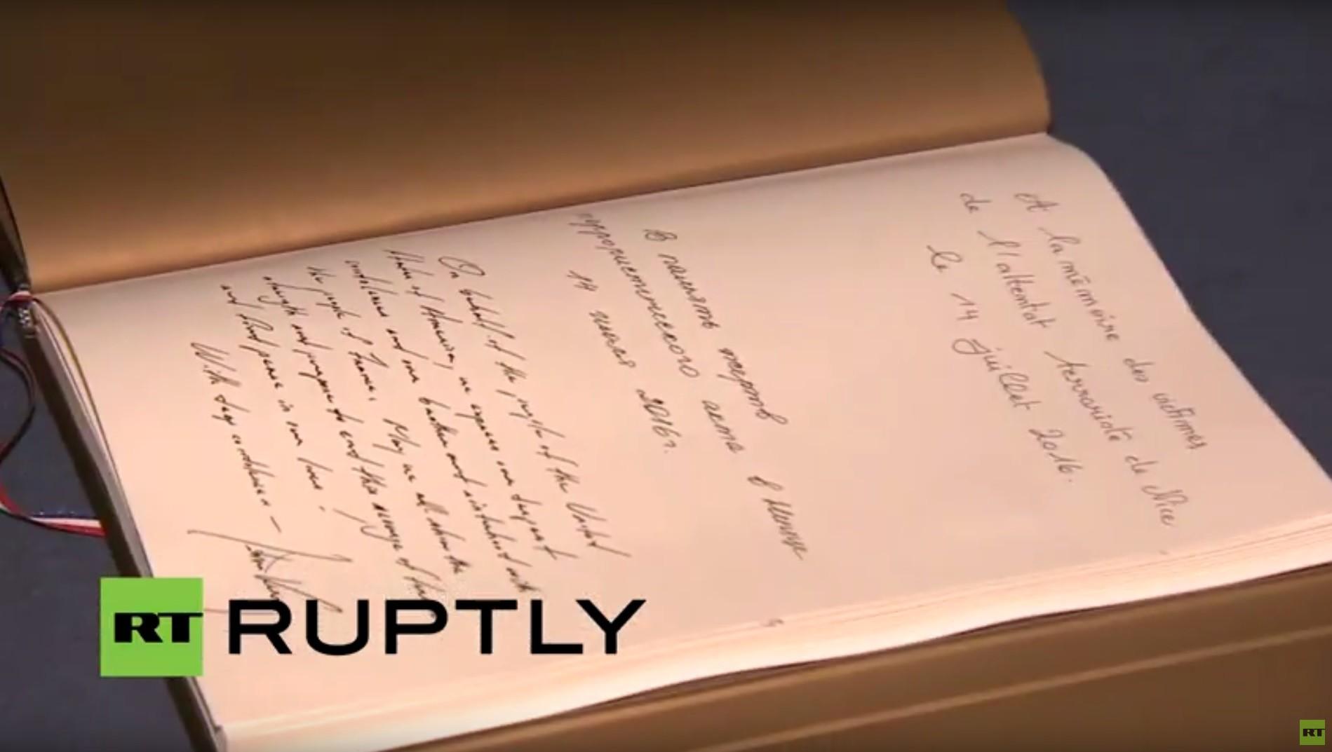LIVE UPDATES: Sergej Lawrow und John Kerry geben gemeinsame Pressekonferenz