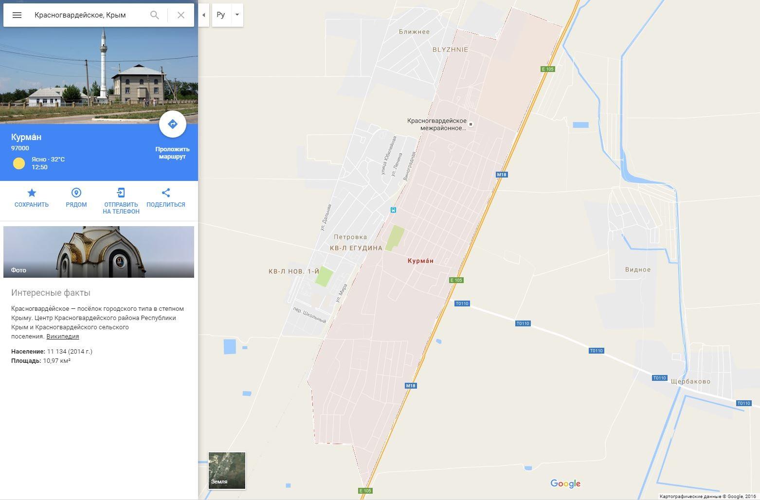 Nach Druck aus Kiew: Google Maps entfernt russischsprachige Namen der Ortschaften auf der Krim