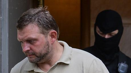 Festnahme des Gouverneurs von Kirow, Nikita Belych.