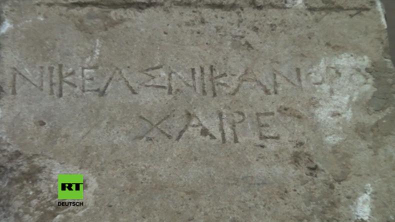 Spektakulärer Fund in Russland: Archäologen entdecken Grabstein des Perserkönigs Dareios I.