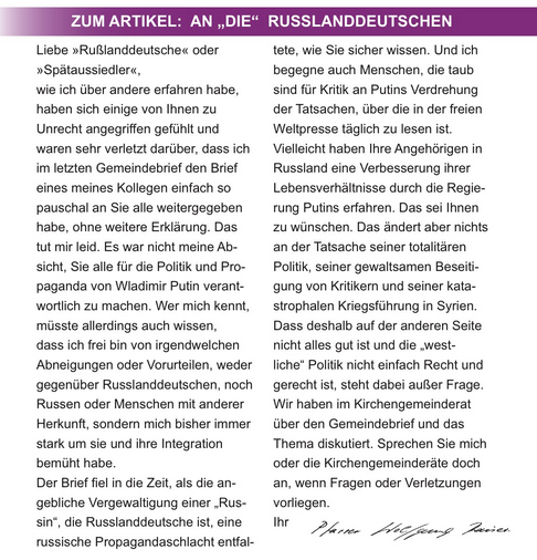 Screenshot: Offizieller Gemeindebriefes der Evangelischen Kirche Mengen (S.8): http://www.mengen-evangelisch.de/aktuelle-ausgabe-unseres-gemeindebriefes/