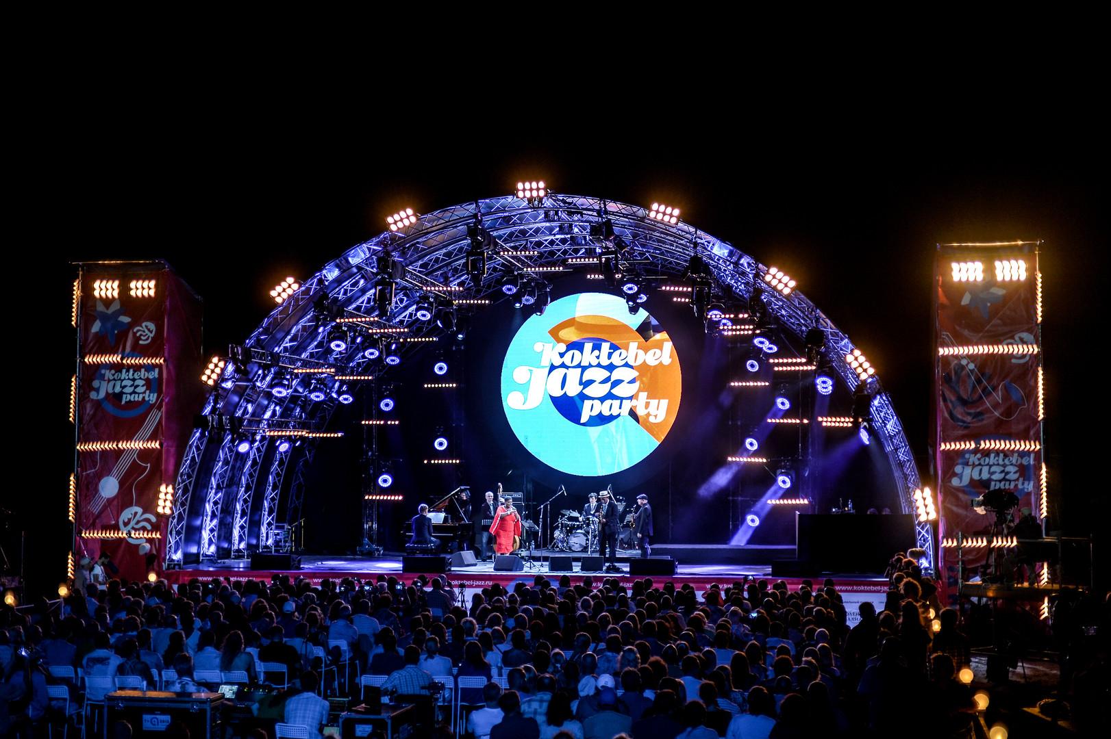 Hauptbühne von Koktebel Jazz Party