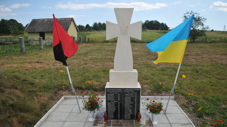 Denkmal für 36 friedliche Bürger, die 1944  im ukrainischen Gebiet Lwiw von der polnischen Armia Krajowa getötet wurden.