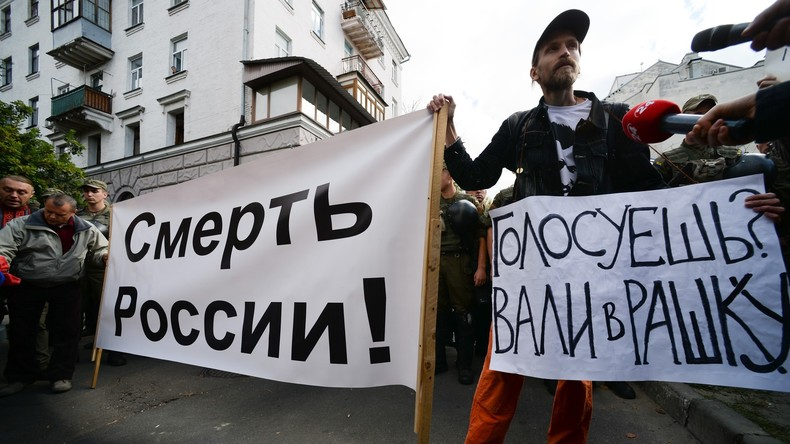 """Ukrainische Polizei: """"Wir werden auf Provokationen vor der Botschaft Russlands hart reagieren"""""""