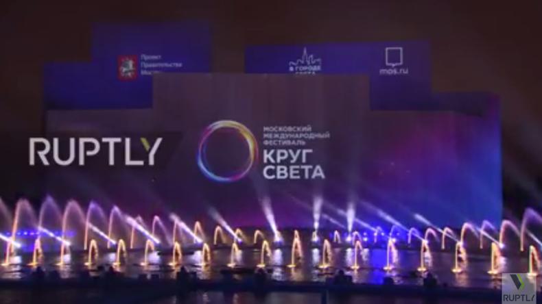 Live: Abschlusszeremonie des Festival of Lights in der russischen Hauptstadt