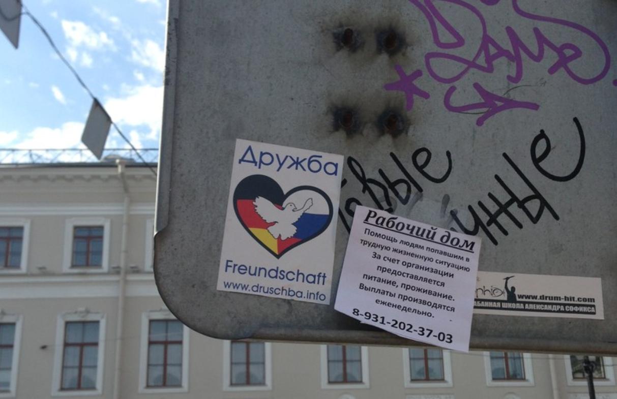 Die Friedensfahrt Berlin-Moskau hat auch in St. Petersburg bleibenden Eindruck hinterlassen.