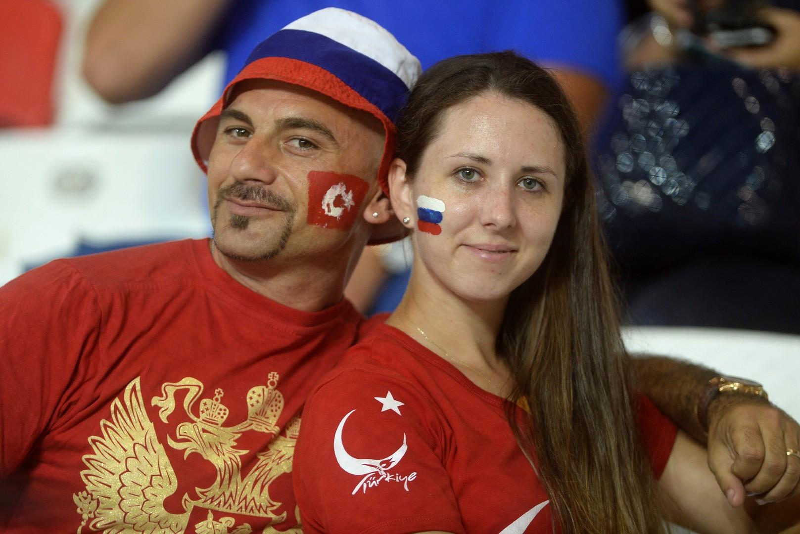 Russische Fußballfans