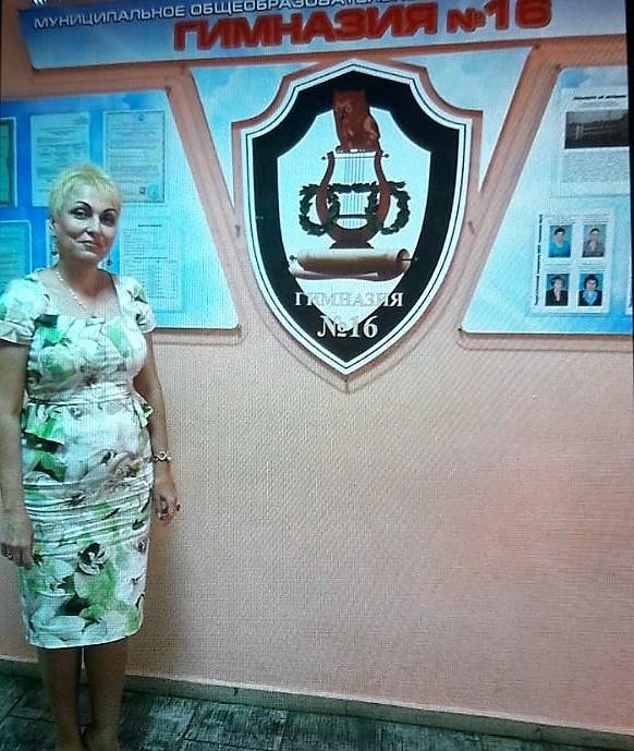 Die Rektorin meiner Gastschule in Sotschi: Manana Leonidowna Peschkowa
