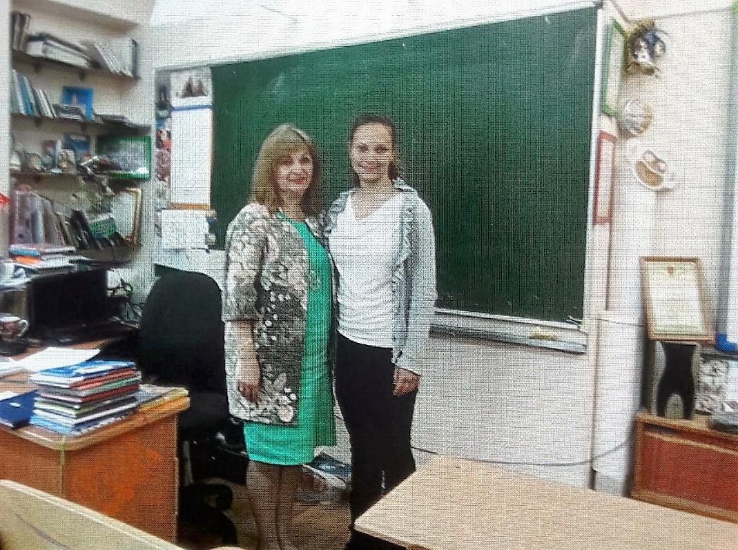 Meine Klassenlehrerin Larissa Nikolajewna